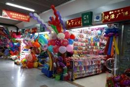 EUA divulgam nota sobre aumento de tarifas em importações da China